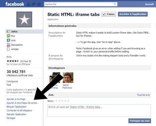 insatllez l'application statis iframe html tab