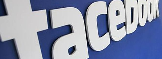 Formation Facebook pour l'hôtellerie