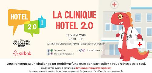 Hotel 2.0 : L'hôtellerie est morte ! Vive l'Hospitalité !